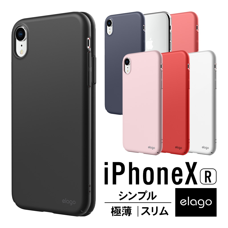 elago SLIM FIT 2018 for iPhone 2018 6.1inch