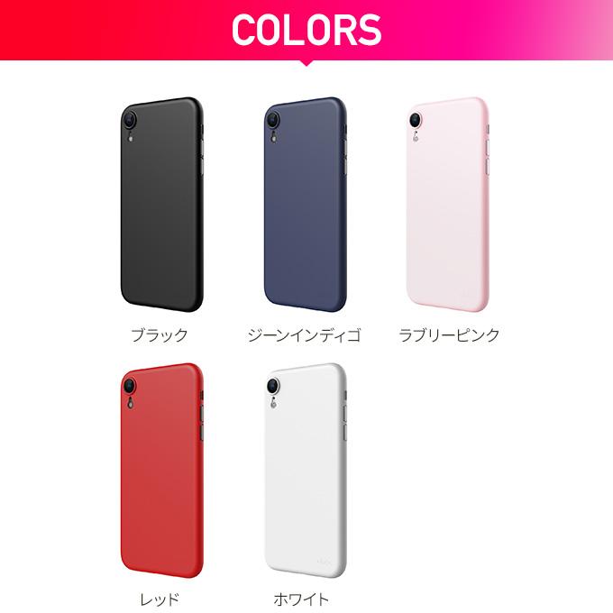 elago INNER CORE 2018 for iPhone 2018 6.1inch