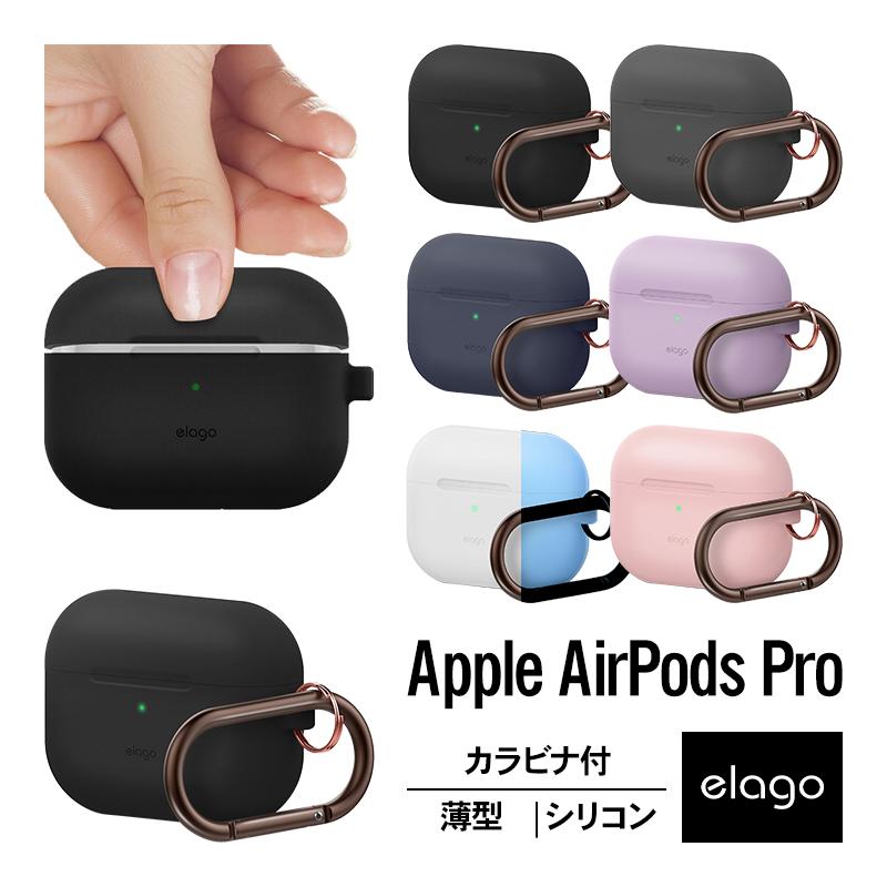 elago SLIM HANG for AirPods Pro