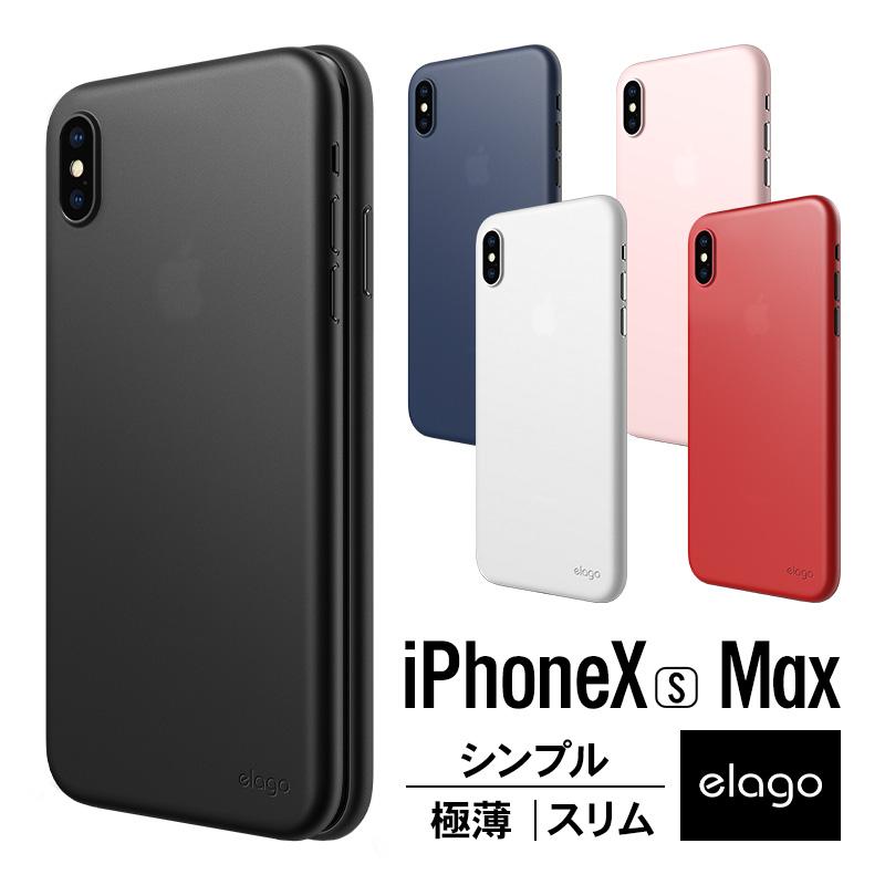 elago INNER CORE 2018 for iPhone 2018 5.8inch