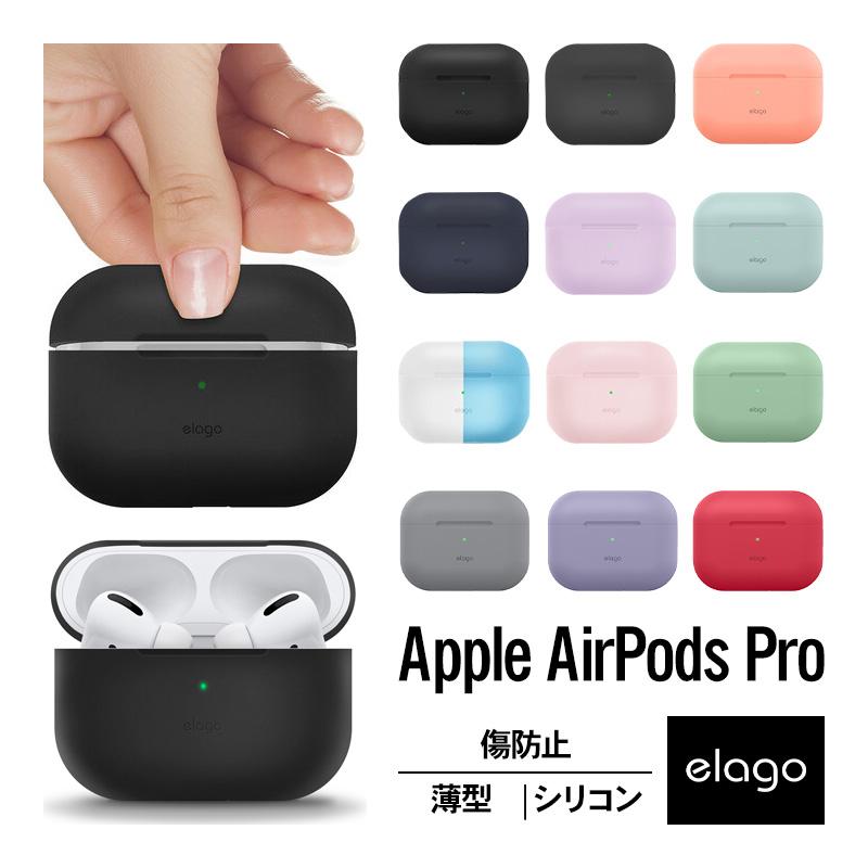 elago ORIGINAL BASIC for AirPods Pro