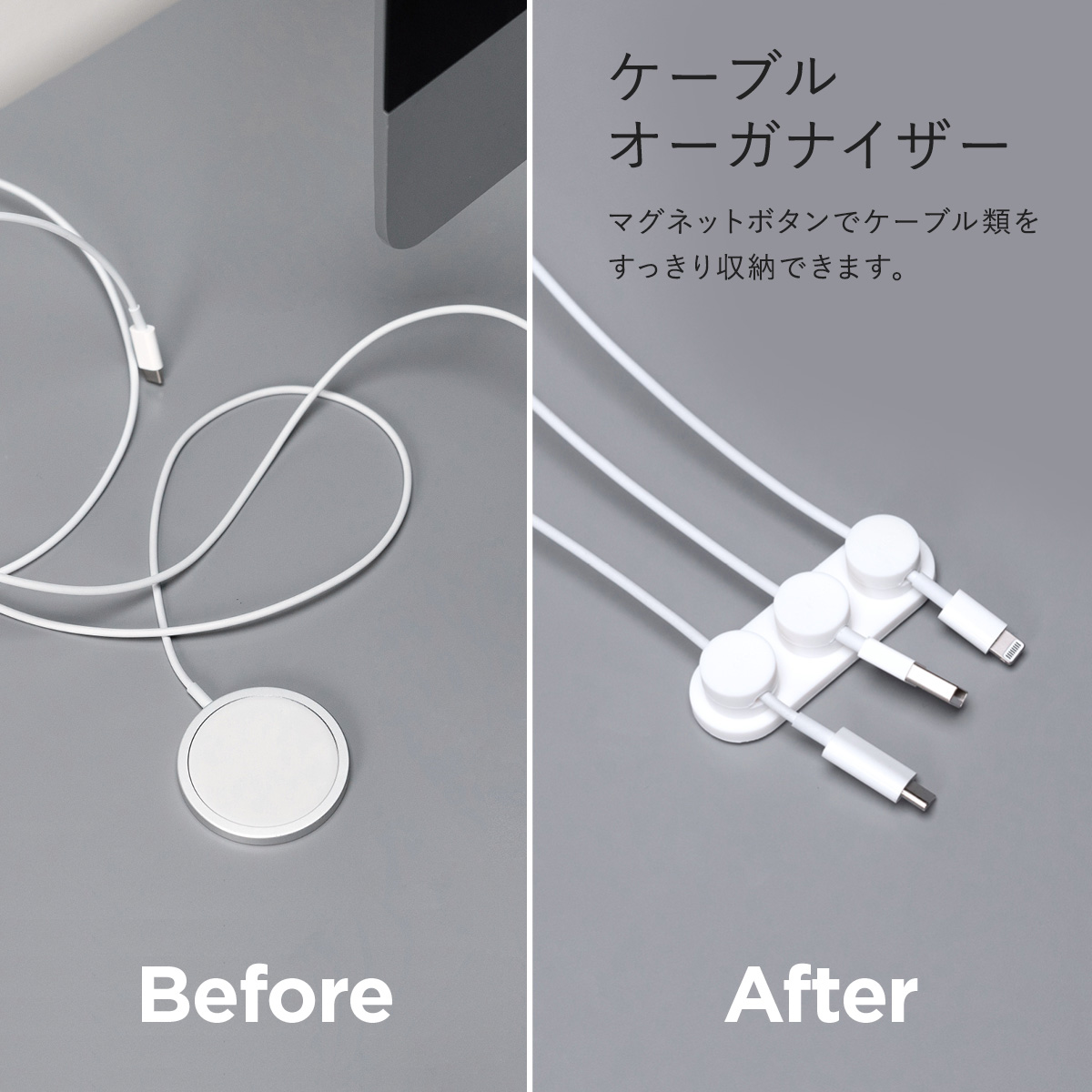 elago MAGNETIC CABLE MANAGEMNET BUTTONS for Cable