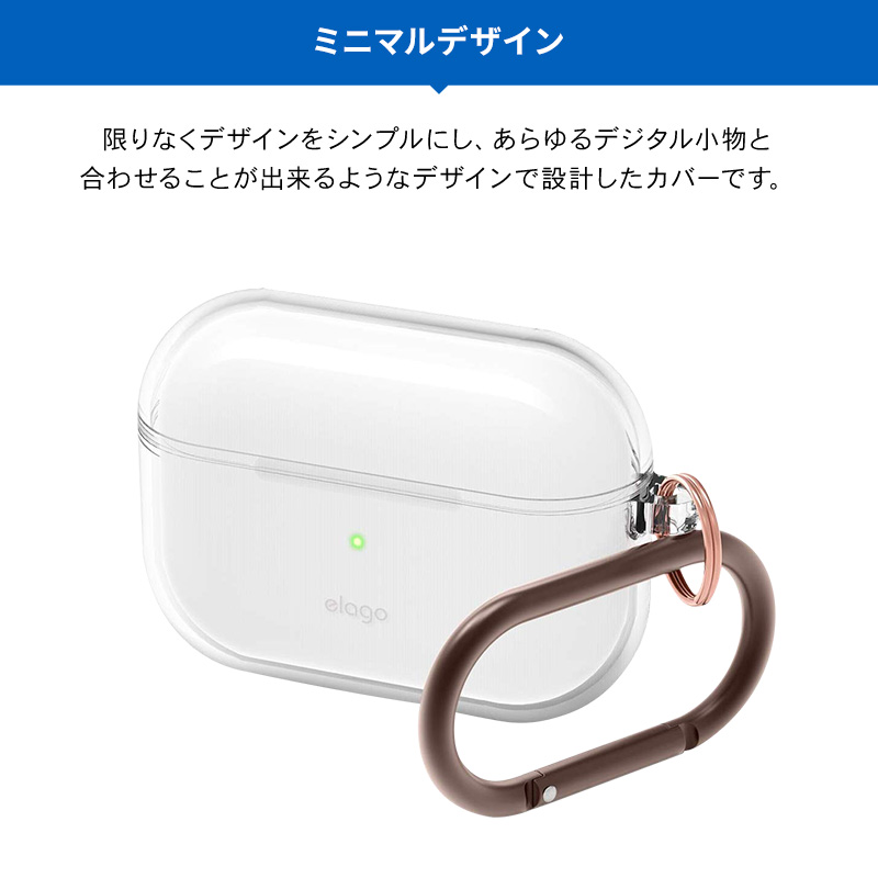 elago CLEAR CASE for AirPods Pro