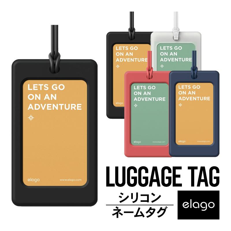 elago LUGGAGE TAG for LUGGAGE TAG