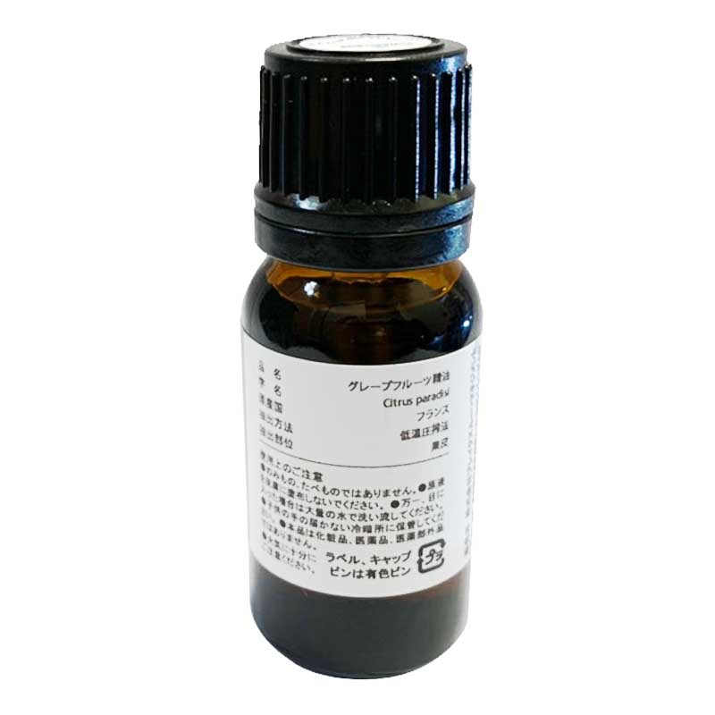グレープフルーツホワイトエッセンシャルオイル/GF 10ml
