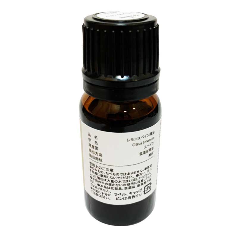 レモンスペインエッセンシャルオイル/LS 10ml