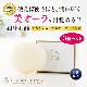 銀座石鹸 (3個セット)