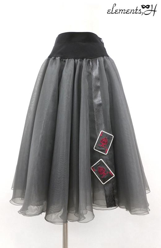 トランプモチーフオーガンジースカート 091501P