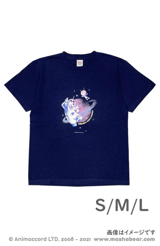 Tシャツ【マーシャとくま】