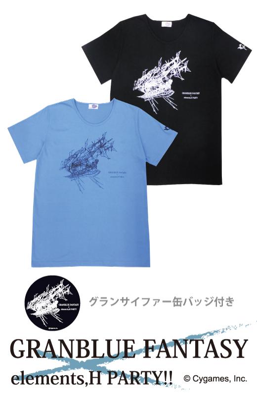 コラボTシャツ【GRANBLUE FANTASY】