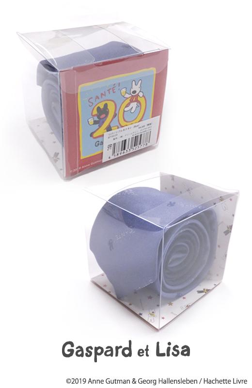 リバーシブルネクタイ(Blue)【リサとガスパール】