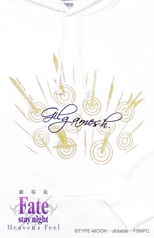 コラボパーカー(ギルガメッシュ)【Fate/stay night [Heaven's Feel]】