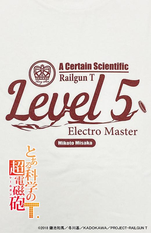 Tシャツ(御坂美琴)【とある科学の超電磁砲T】