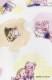ガーゼマスク(子グル〜ミ〜Ver.)【グル〜ミ〜×elements,H PARTY!!】