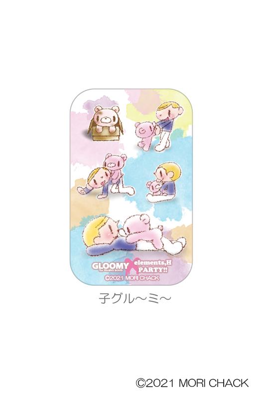 缶入りミントタブレット(子グル〜ミ〜Ver.)【グル〜ミ〜×elements,H PARTY!!】