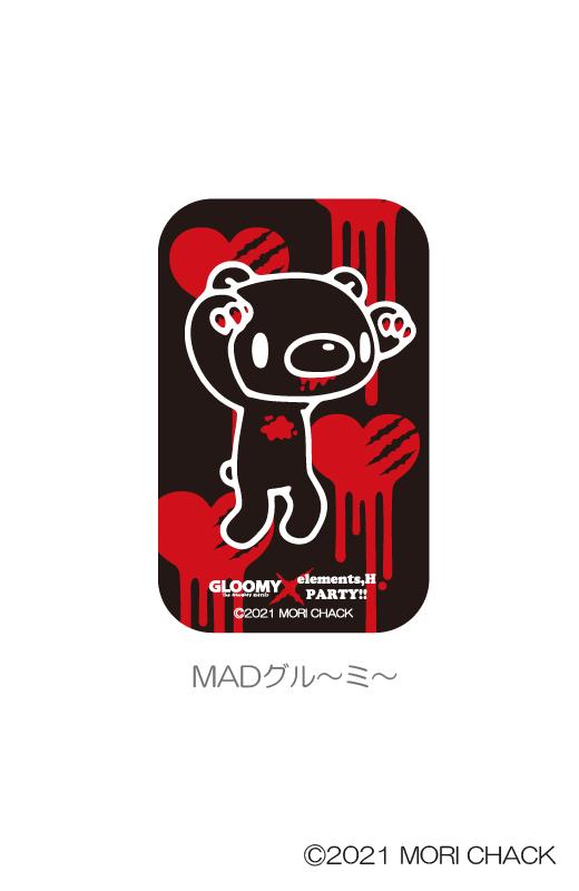 缶入りミントタブレット(MADグル〜ミ〜Ver.)【グル〜ミ〜×elements,H PARTY!!】