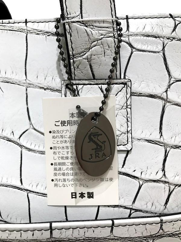 バニラクロコダイル メンズトートバッグ