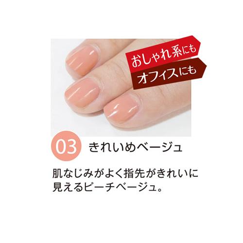 【生産終了品】シュガードール オールインワンネイルN