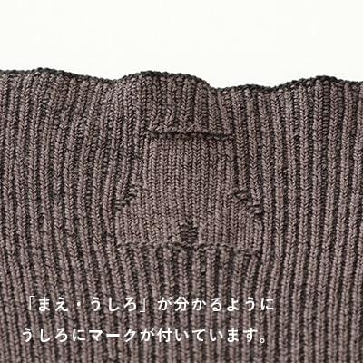 コンフォートハグ 無縫製 シルク混の腹巻パンツ Comfort hugge サンテラボ