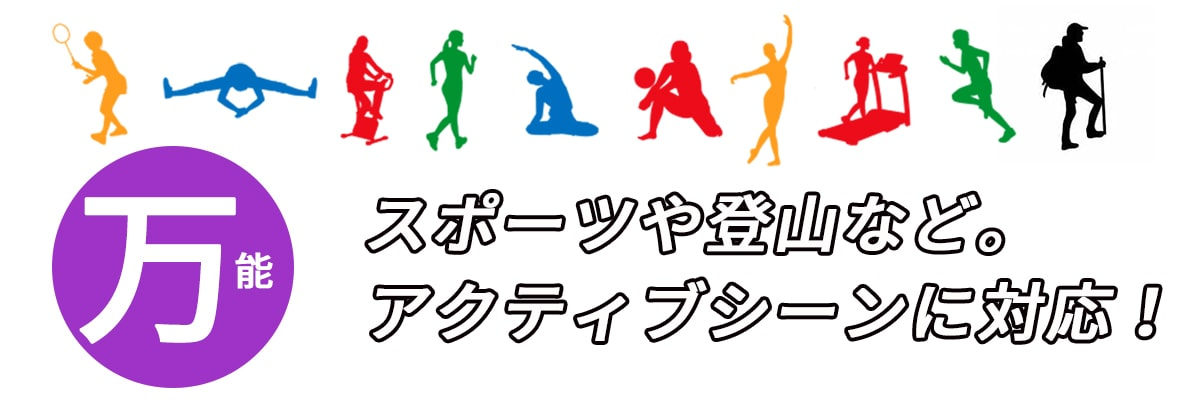 【シャンティ】 あったか裏起毛スポーツインナー | #shanti #ヨガ #ヨガウェア #インナー #ハイネック #長袖