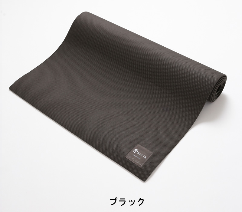 【スリア】 HDエコマットプラス 4mm   #suria #ヨガマット #4ミリ #ヨガ #ホットヨガ #TPE