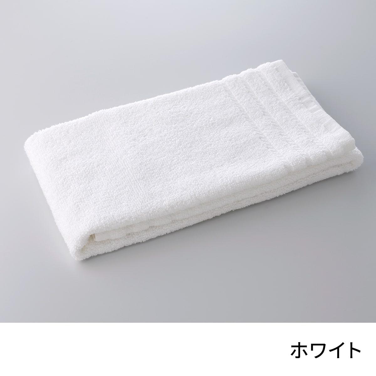 【マイクロコットン】レギュラー ミニバスタオル(50×100cm) | #MicroCotton #タオル #ミニバスタオル #日用品 #コットン100%
