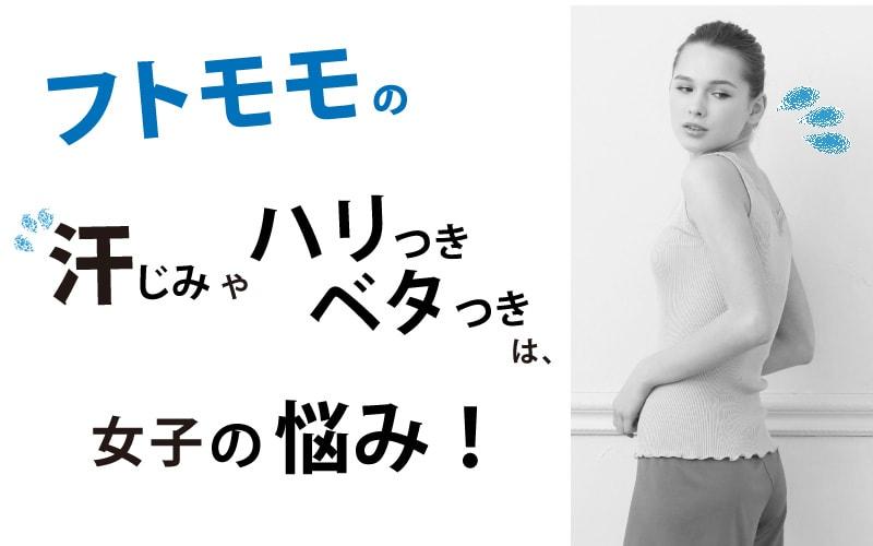 【リリーパレット】 モモさら♪happyインナー ロング丈 | #Lilypalette #日本製 #インナー #汗取りインナー #汗取りボトム #レディース #ペチコート #ロング丈