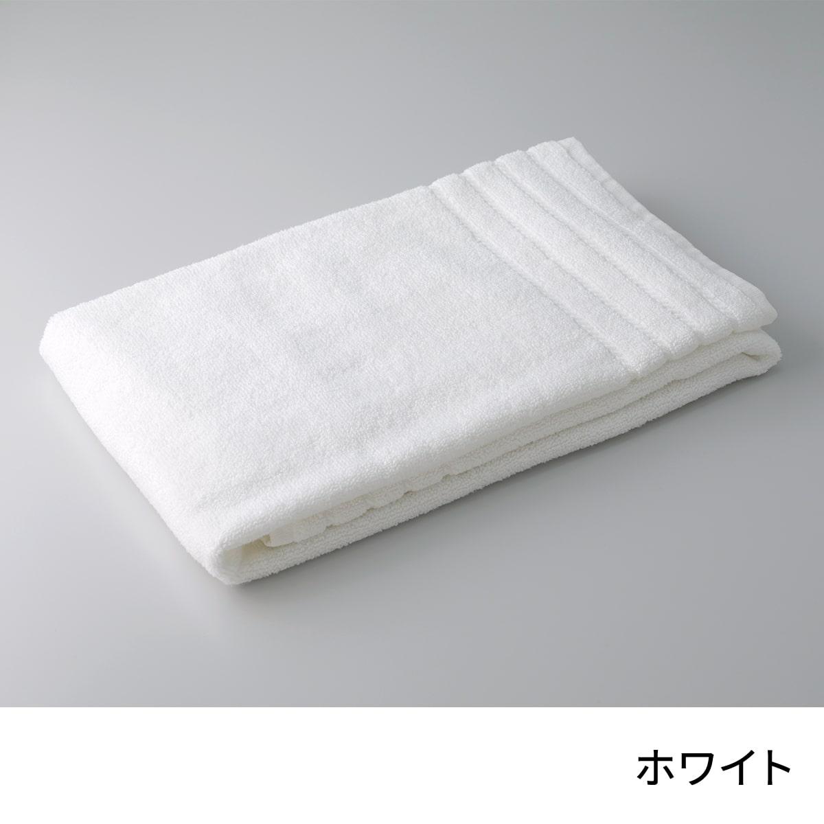 【マイクロコットン】レギュラー バスタオル(76×132cm) | #MicroCotton #タオル #バスタオル #日用品 #コットン100%