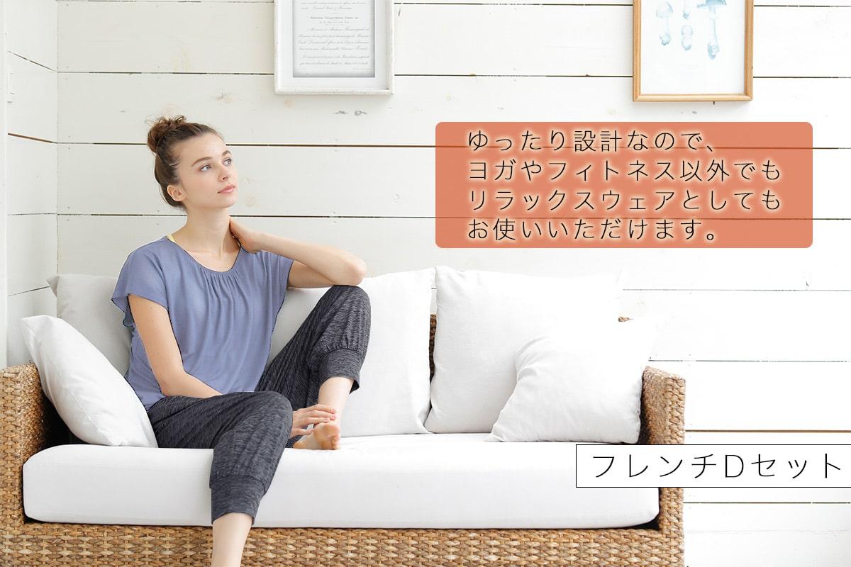 【シャンティ】 ヨガウェア 上下2点セット   #shanti #ヨガ #ヨガウェア #トップス #ボトムス #セット