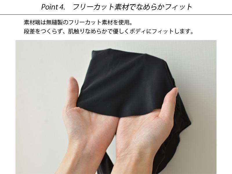 【アエラブルー】 メロウストラップレスブラレット | #AERABLUE #日本製 #ブラジャー #ノンワイヤーブラ #ストラップレス #ヨガウェア #ヨガブラ #フリーカット