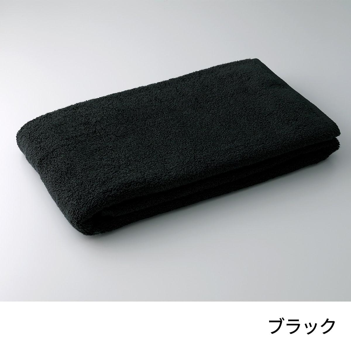 【マイクロコットン】ラグジュアリー バスタオル(76×137cm)   #MicroCotton #タオル #ミニバスタオル #日用品 #コットン100%