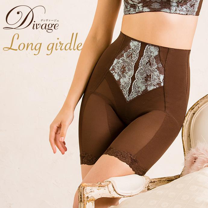 【ディヴァージュ】 ロングガードル | #Divage #ガードル #インナー #補正下着 #補正インナー #光電子®繊維