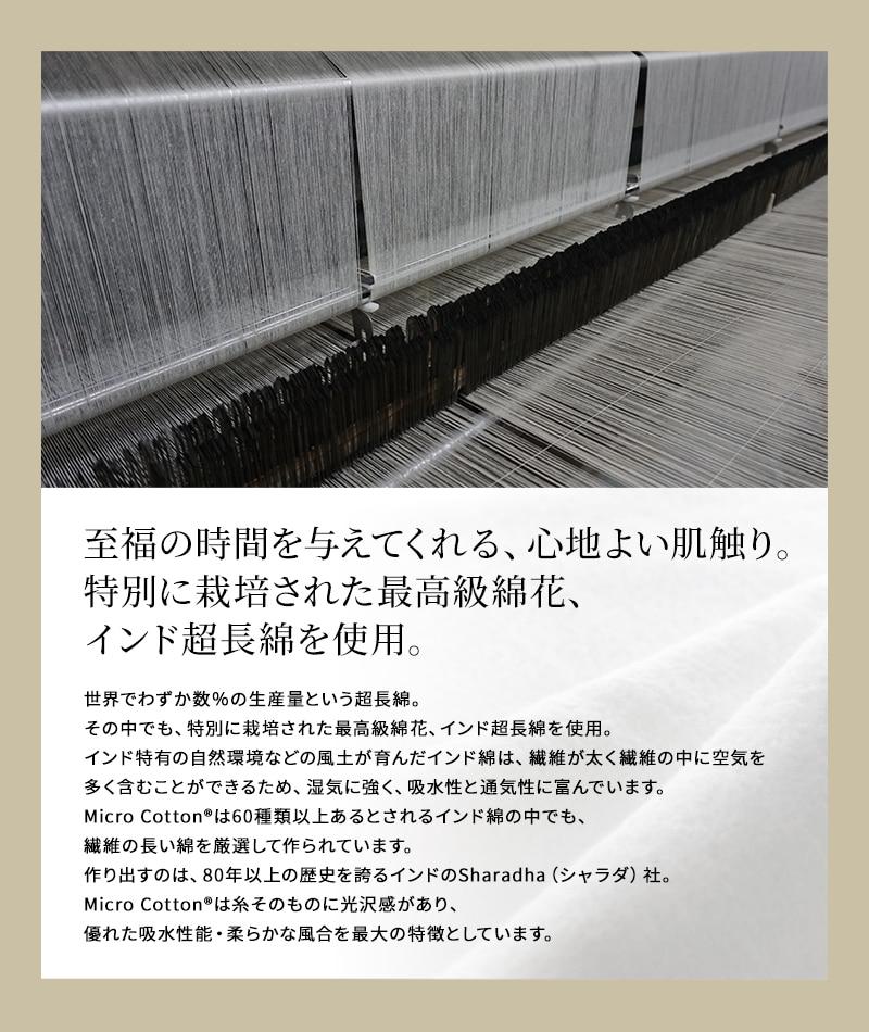 【マイクロコットン】プレミアム フェイスタオル(41×76cm) | #MicroCotton #タオル #ミニバスタオル #日用品 #コットン100%