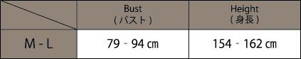 【アエラブルー】 フルイッドロングドレッシングガウン | #AERABLUE #日本製 #吸水速乾 #高機能素材ミラキュラス® #ロングカーディガン #風呂上がり #レース