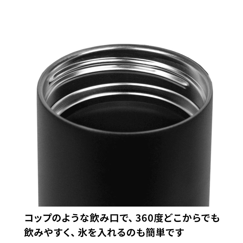 【ミアー】 ワイドマウスボトル16oz(473ml)   #MiiR #水筒 #ステンレスボトル #マイボトル #アウトドア