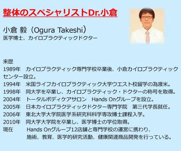 Dr.小倉の肩甲骨姿勢トップス<br>メーカー希望小売価格(通販限定価格)¥4,536(税別)