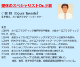 Dr.小倉の骨盤腰椎サポートボトム