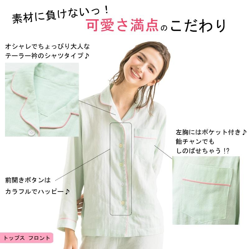 【リリーパレット】 和晒綿パジャマ | #Lilypalette #日本製 #パジャマ #ルームウェア #上下セット #ダブルガーゼ #ガーゼ #コットン100%
