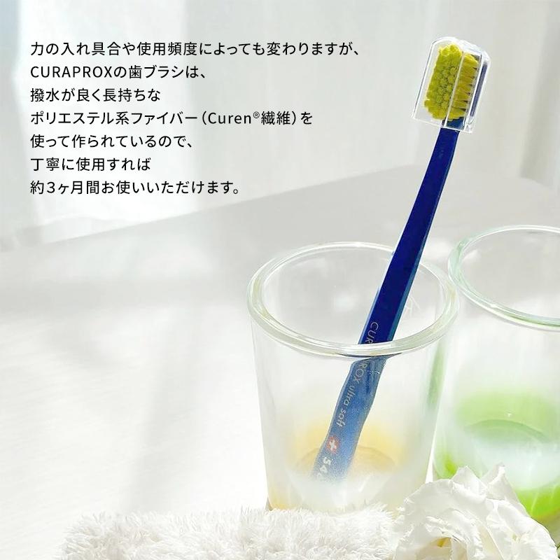 【クラプロックス】 歯ブラシ CS5460ウルトラソフト | #CURAPROX #歯ブラシ #生活用品