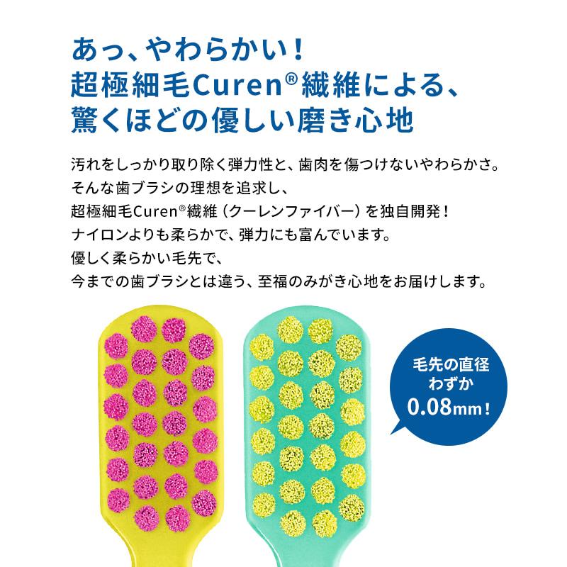 【クラプロックス】 歯ブラシ CSスマート | #CURAPROX #歯ブラシ #生活用品