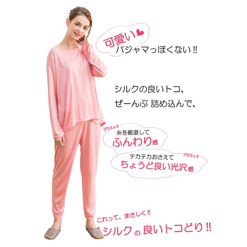 リリーパレット シルクパジャマ レディース 上下セット│シルク100%パジャマ