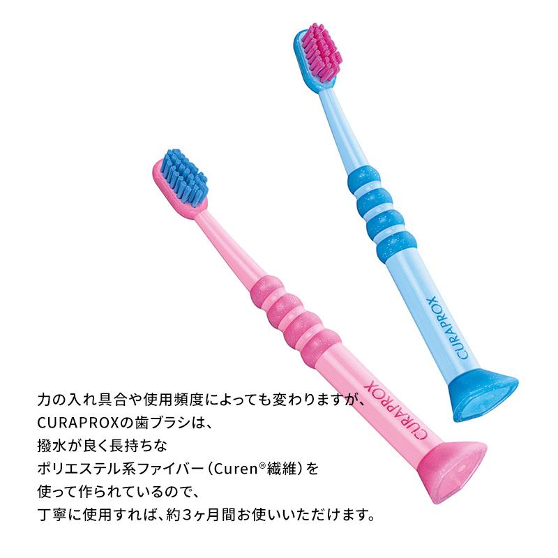 【クラプロックス】 歯ブラシ CK4260クラキッズ   #CURAPROX #歯ブラシ #生活用品