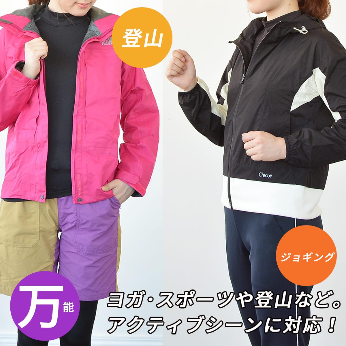 【シャンティ】 あったか裏起毛スポーツインナー 2枚セット   #shanti #ヨガ #ヨガウェア #インナー #ハイネック #長袖