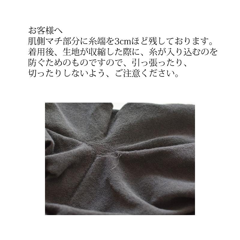 【ビーフィット】リラクエステリカバリーボトム | #Befit #ボトム #インナー #リブ編み #リラックスボトム #光電子®繊維