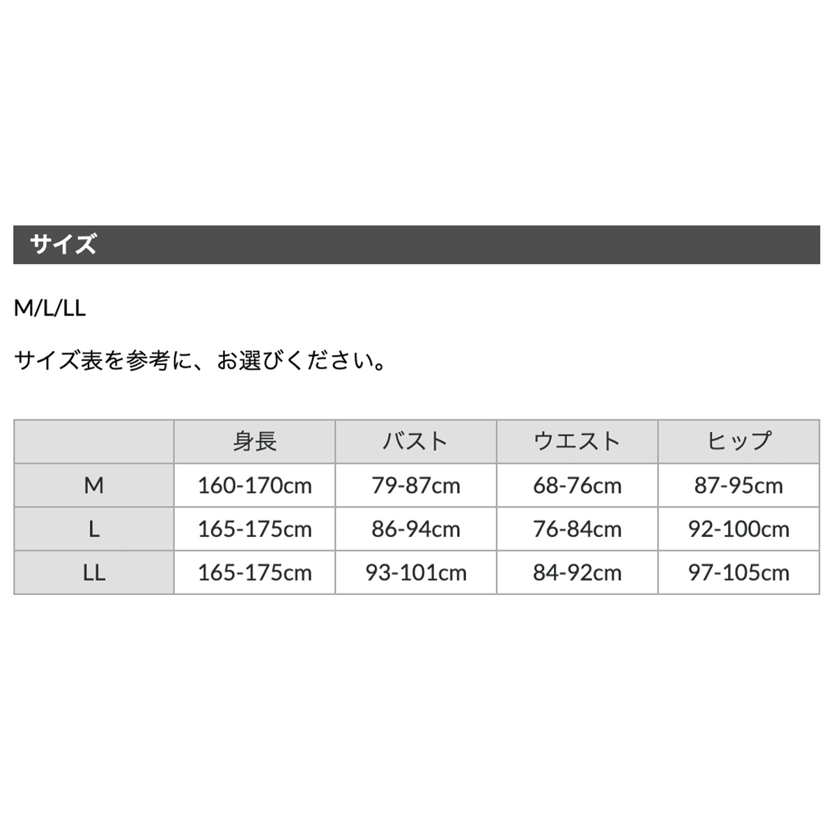 【ユニラーレ】 補正ショーツ | #UNILALE #日本製  #ショーツ #補正インナー #レース #麻倉ケイト #トランスジェンダー 下着