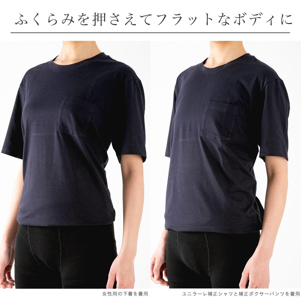 【ユニラーレ】 補正シャツ | #UNILALE #日本製  #シャツ #補正インナー #トップス #麻倉ケイト