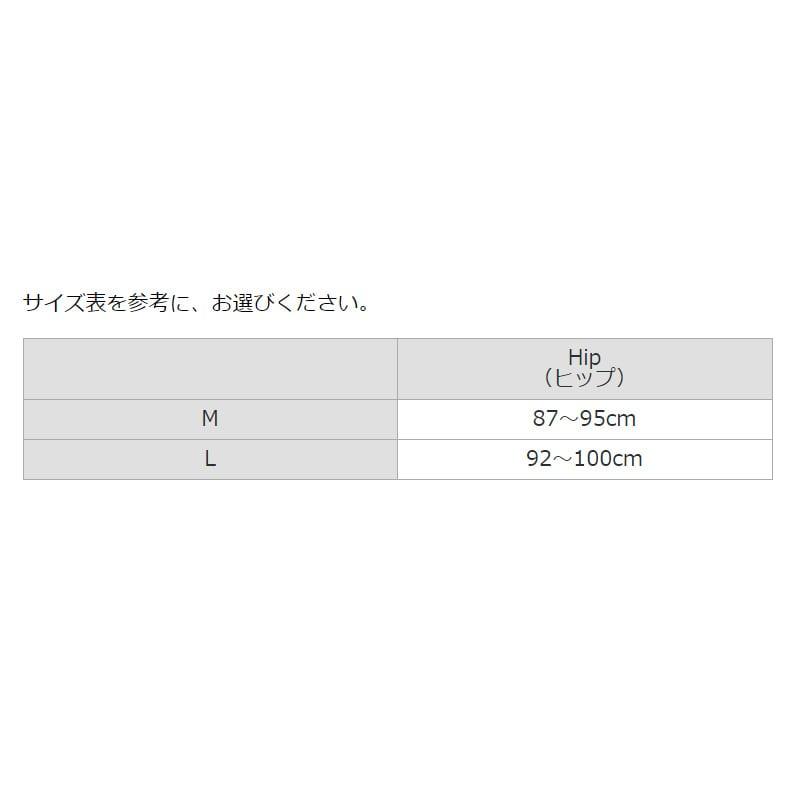【アエラブルー】 シェルフラワーハイウエストパンティ | #AERABLUE #日本製 #ショーツ #レース
