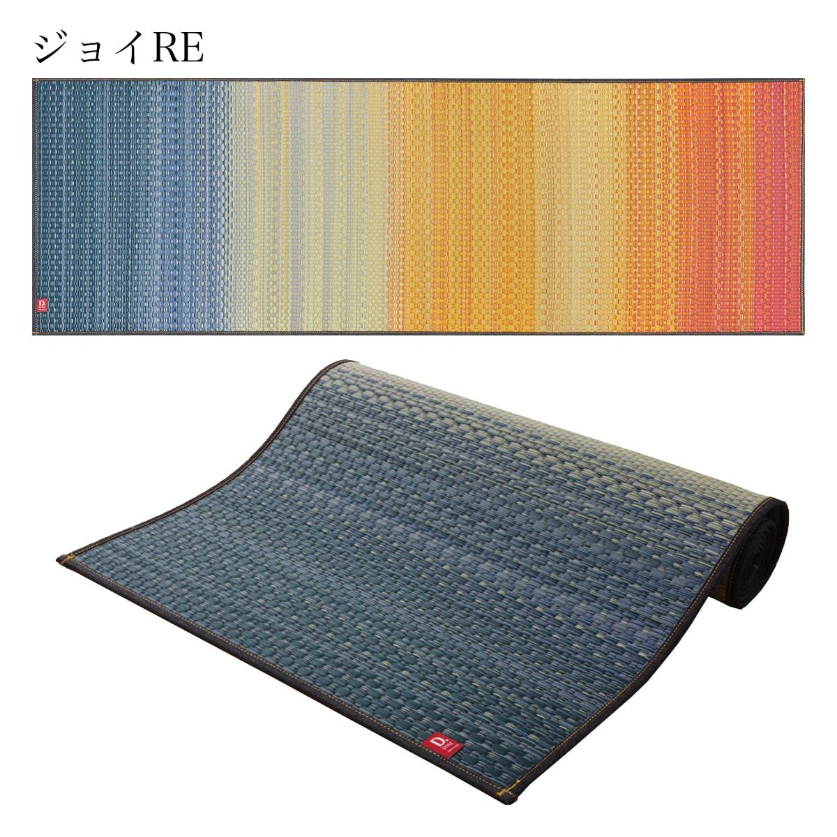 畳ヨガ 畳ヨガマット6mm イケヒコ│ヨガマット い草 PVC 滑りにくい KAIHARAデニム 日本製