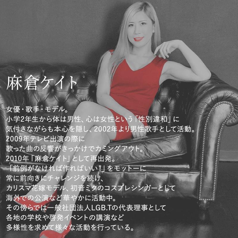【ユニラーレ】 補正シャツ用パッド6枚セット | #UNILALE #日本製  #ショーツ #パッド #麻倉ケイト