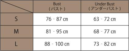 【アエラブルー】 チャームレースブラレット   #AERABLUE #日本製 #ブラジャー #ノンワイヤーブラ #レース